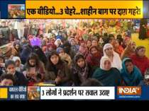 CAA Protest: Questions raised on women sitting in protest in Delhi