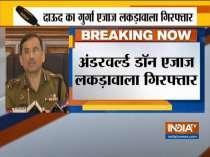 Underworld don Ejaz Lakdawala arrested from Patna by Mumbai Police