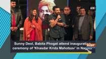 Sunny Deol, Babita Phogat attend inauguration ceremony of