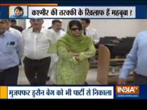 Mehbooba Mufti expels 8 party leaders who met foreign Envoys