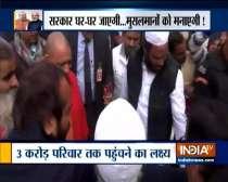Chief Minister Yogi Adityanath meets people at Gorakhnath temple
