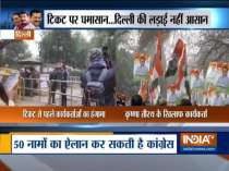Congress workers protest outside Sonia Gandhi