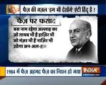 IIT Kanpur constitutes panel to decide if Faiz