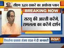 Maharashtra CM Uddhav Thackeray to visit Ayodhya on March 7: Sanjay Raut