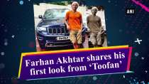 Farhan Akhtar shares his first look from