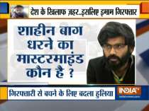 JNU student and anti-CAA activist Sharjeel Imam arrested in Bihar, know more about him