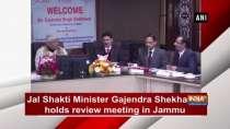 Jal Shakti Minister Gajendra Shekhawat holds review meeting in Jammu
