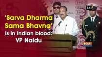 Sarva Dharma Sama Bhavna
