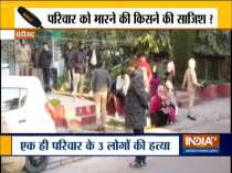 3 people of family killed, one injured in Chandigarh