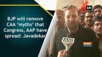 BJP will remove CAA