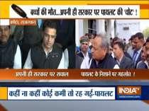 Rajasthan: Sachin Pilot slams CM Ashok Gehlot for his remark on Kota infant deaths