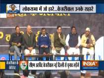 AAP announces list of 70 candidates for Delhi assembly election