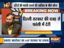 Hanging of convicts in Nirbhaya case is delayed because of Delhi govt
