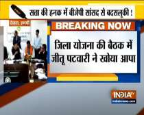 Will throw you out of the meeting: Kamal Nath