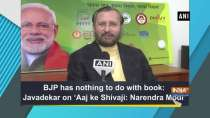 BJP has nothing to do with book: Javadekar on