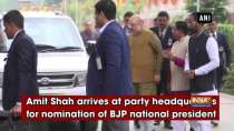 Amit Shah arrives at party headquarters for nomination of BJP national president
