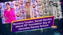 Raveena Tandon, Sonali Bendre attend 50th foundation day of Jamnabai Narsee School