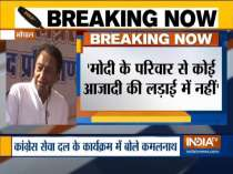 Kamal Nath attacks PM, says can Modi ji name a single freedom fighter from BJP or his family?