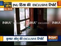 JNU Violence: Delhi Police inspects Sabarmati hostel yet again