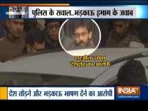 Delhi court sends JNU student Sharjeel Imam to 5-day police custody