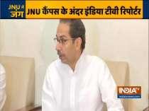 JNU Violence: I was reminded of the 26/11 Mumbai terror attack, says Maharashtra CM Uddhav Thackeray