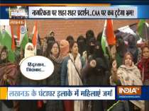 Women continue to protest against CAA, NRC at Ghanta Ghar in Lucknow