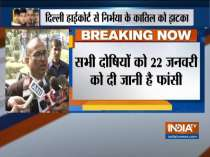 Delhi High Court refuses to set aside Nirbhaya convict