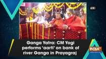 Ganga Yatra: CM Yogi performs