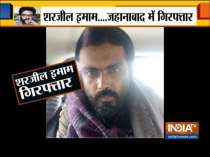 Bihar: JNU student Sharjeel Imam held from Jehanabad on sedition charges