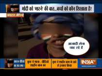 Kids talk about CAA, NRC protest; watch video