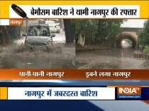 Heavy rainfall, waterlogging disrupt normal life in Nagpur