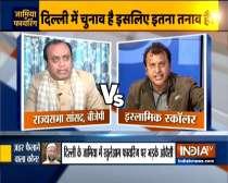 Kurukshetra: Leaders furious over open firing in Jamia, Delhi