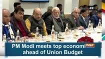 PM Modi meets top economists ahead of Union Budget