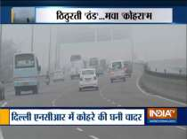 Dense fog engulfs Delhi NCR, visibility drops to as low as 50 meters