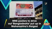 MNS posters to drive out