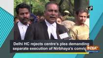 Delhi HC rejects centre