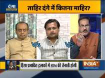 Kurukshetra: Who masterminded Delhi riots? Tahir Hussain