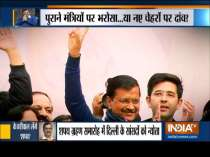 Arvind Kejriwal likely to retain old cabinet, portfolios may be shuffled