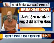 Home Minister Amit Shah appeals to Delhi