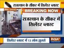 13 people injured in gas cylinder blast in Mohalla Sheikhpura, Sikar