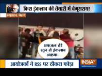 Anti-National slogan raised during CAA protest in Begusarai
