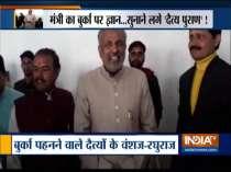 UP minister Raghuraj Singh seeks ban on burqa