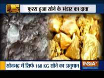 No discovery of over 3K tonnes of Goldmine reserves in Sonbhadra, GSI rubbishes report