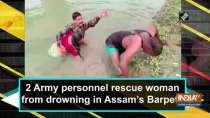 2 Army personnel rescue woman from drowning in Assam