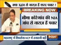 Rift between NCP-Shiv Sena as NIA takeover Bhima-Koregaon case
