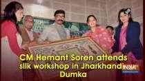CM Hemant Soren attends silk workshop in Jharkhand