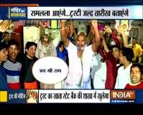 Mahant Nritya Gopal Das appointed as Chairman of the Ram Mandir Trust