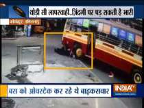 Bus runs over two-wheeler in Coimbatore, tragic accident caught on CCTV