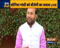 Home Minister gave directions to Police also boost the morale of Police: Prakash Javadekar