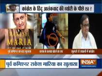 Rakesh Maria opens up about 26/11 attack in his book